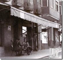 Café Bar Gustavo - Comestibles